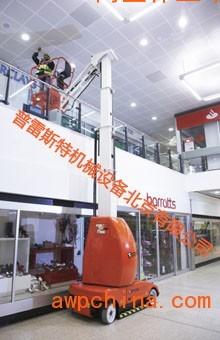 MB20J桅柱式高空作业平台