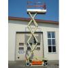 剪叉高空作业平台 升降平台 美国JLG高空作业车 升降机