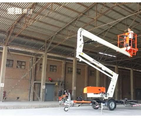 TL34拖车曲臂式高空作业平台车视频 (14播放)