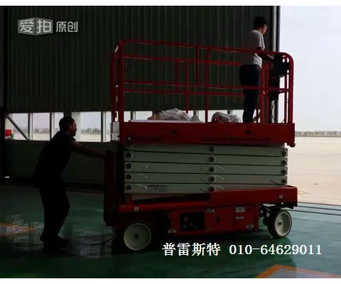 S3246E升降车示范 (21播放)