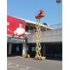 剪叉高空车 重庆高空作业车 升降机 美国JLG高空作业平台