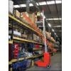 SPM20电动桅柱式高空作业平台