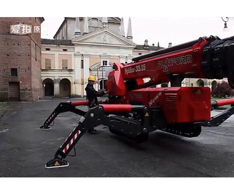意大利30米履带式高空作业平台
