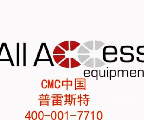 CMC S19HD履带蜘蛛车视频