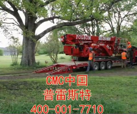 CMC 32履带蜘蛛车视频