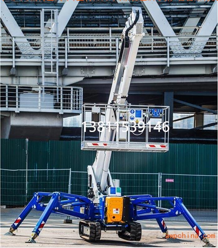 Palazzani XTJ32蜘蛛车 高空作业平台 高空车