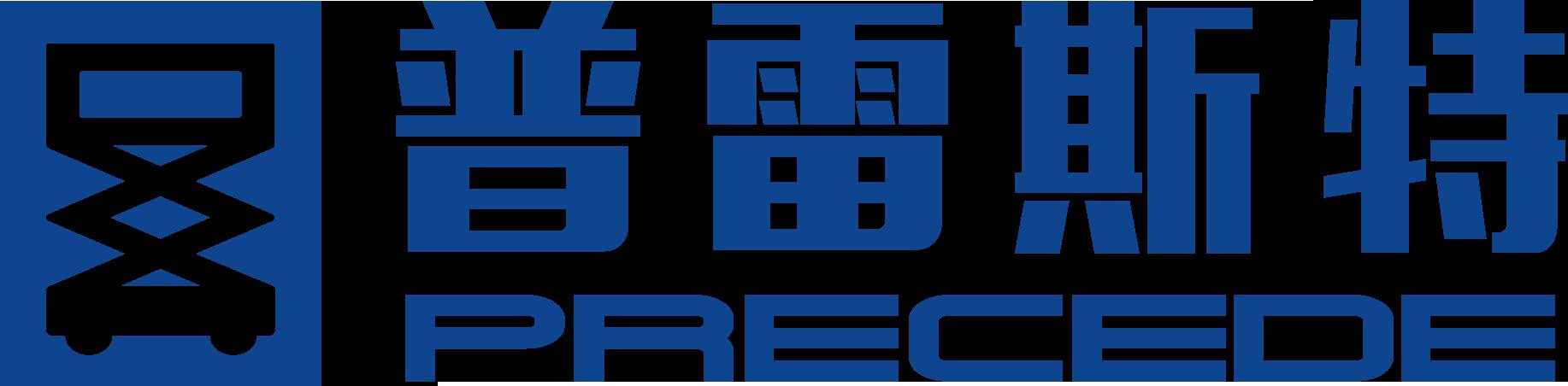 普雷斯特机械设备(北京)有限公司-