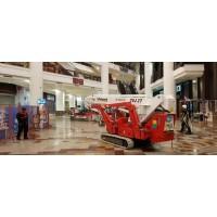 意大利帕拉沙尼TSJ 27,27米直臂式蜘蛛升降车