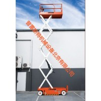 10米剪叉式登高车出租、12米剪刀升降车租赁、销售服务