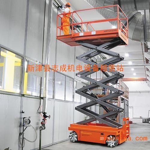 资阳出租6-44米电动升降机和高空作业车