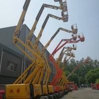 福州出租自行高空车 作业高度6-44米