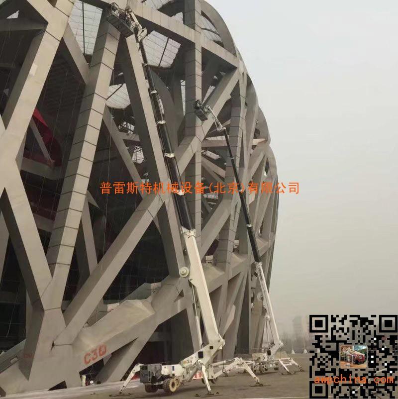 北京蜘蛛车租赁