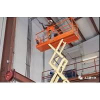 捷尔杰高空车升降车高空平台电动剪式高空作业平台
