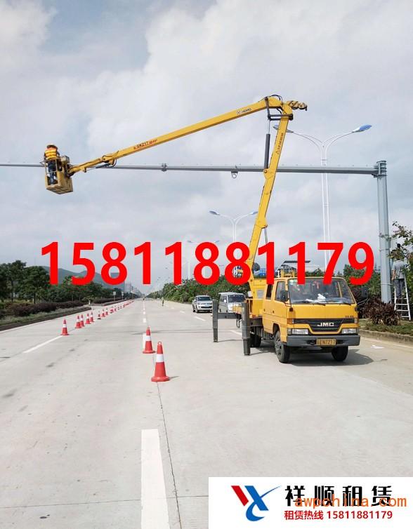 1-1Q1161FI60-L