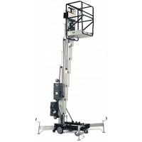 个人移动式高空作业平台 升降车 高空平台 液压升降平台