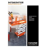 上海 销售、租赁 斯诺高 S4732E 11.8米剪叉升降车