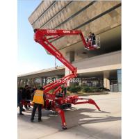 华北区供应CMC S23蜘蛛车,高空作业平台,高空车