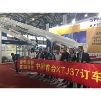 XTJ37型37米高空作业蜘蛛车隆重登陆中国市场