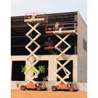 曲靖供应高空作业平台 升降机 登高车 移动升降平台