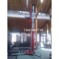 供应美国进口upright桅杆式高空作平台全系