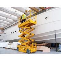 全国供应曲臂自行式高空作业平台 Haulotte HA系列