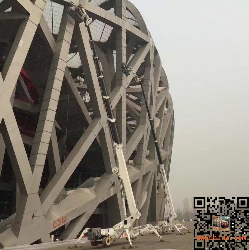 鸟巢48m蜘蛛车