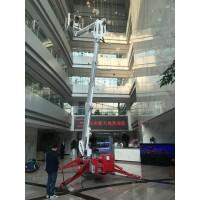 25米、30米、36米、40米、50米履带式蜘蛛升降车租赁