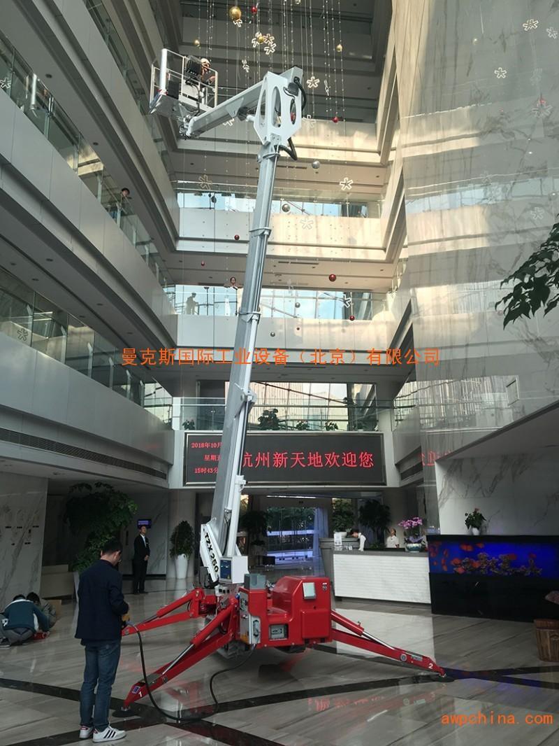 北京25米蜘蛛车租赁、北京25m履带式蜘蛛机出租